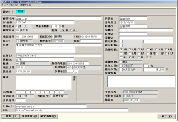 たびごろ-操作画面スクリーンショット