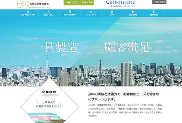 旭陽電気 株式会社様